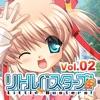 リトルバスターズ!SS vol.02 - iPadアプリ