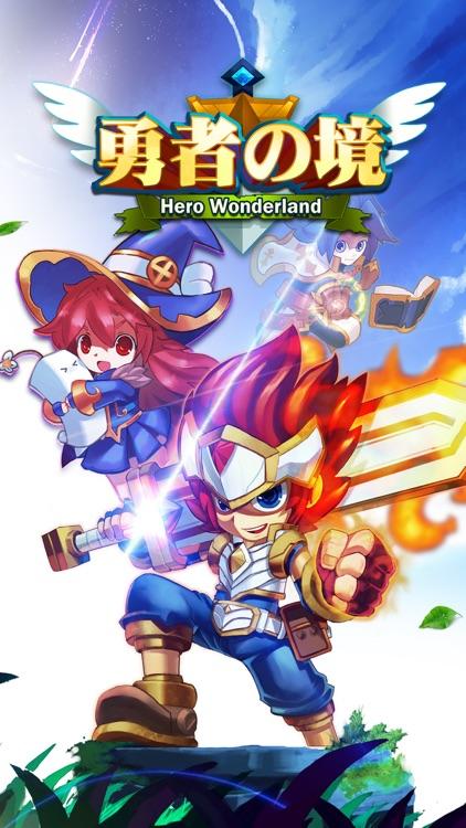 勇者之境 - 顛覆休閒RPG screenshot-0
