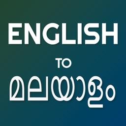 English - Malayalam Translator