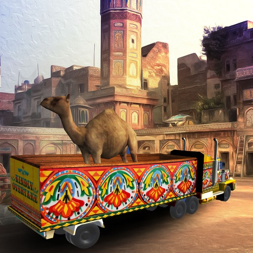 Eid ul Adha Animal Transport by Vector Labs Limited
