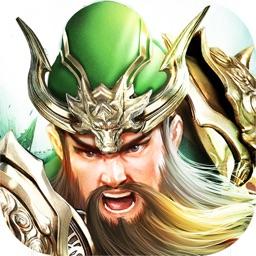 乱世三国-经典三国战争游戏