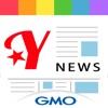 Yomerumo News(ヨメルモニュース)