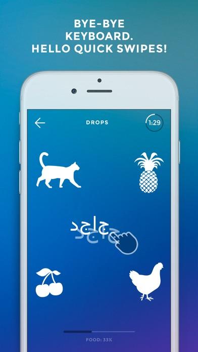 Screenshot #8 for Learn Arabic language - Drops