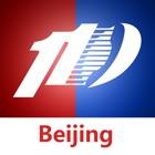 北京110 icon