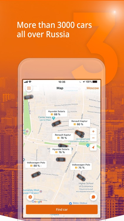 Delimobil – your carsharing