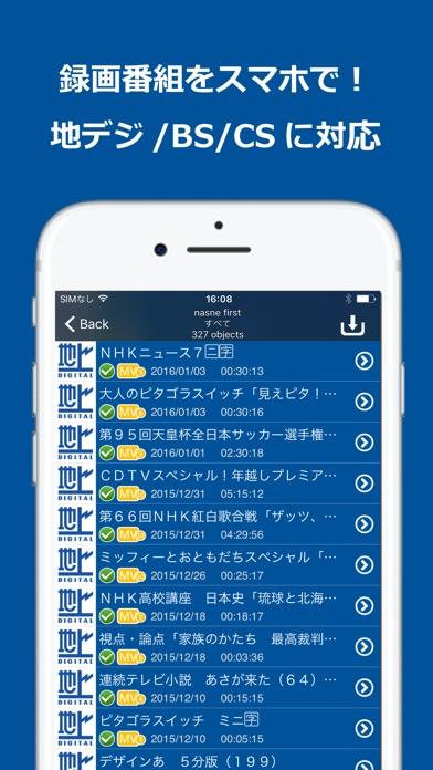 Media Link Player for... screenshot1