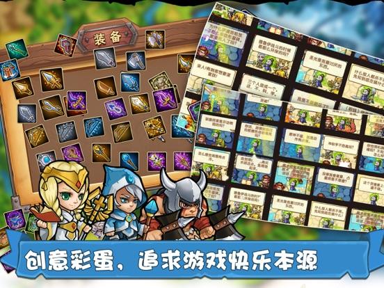 塔防之光:The legend of losky Screenshots