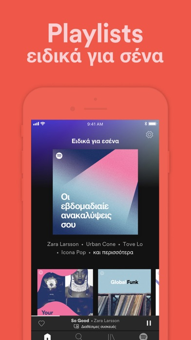 Screenshot for Spotify - Μουσική και podcast in Greece App Store