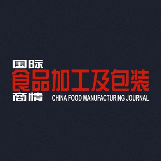 国际食品加工及包装商情China Food Manufacturing Journal