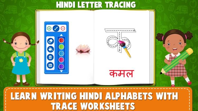 Learn Hindi Alphabets Tracing screenshot-5