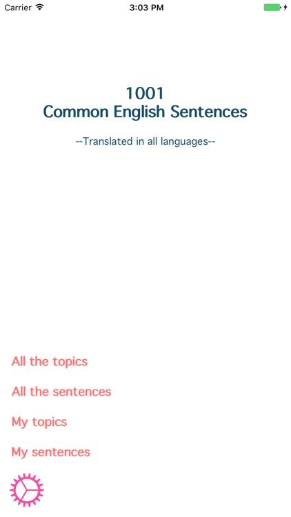 Common Speaking Sentences