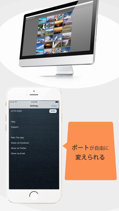 画像転送アプリ!ImageTransfer WiFiのスクリーンショット4