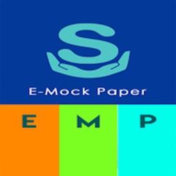 SBK Emock