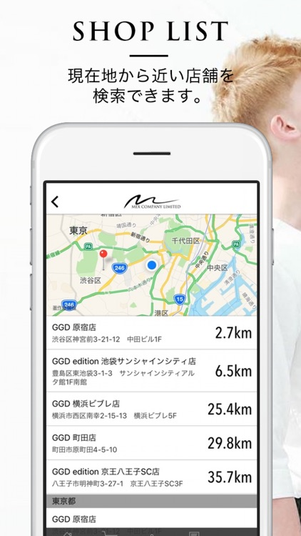 MEX公式アプリ - ファッション通販サイト screenshot-3