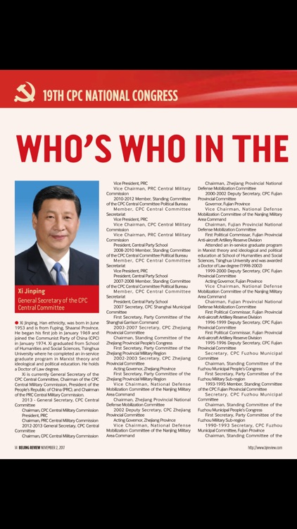 Beijing Review (Magazine) screenshot-3