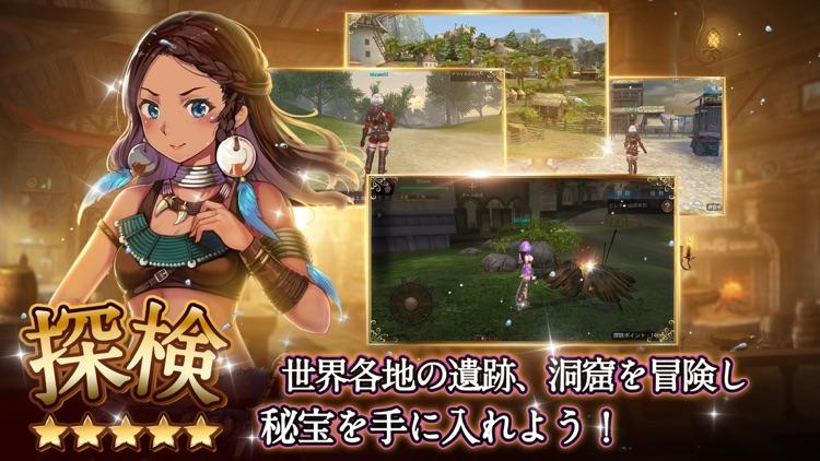 大航海ユートピア screenshot-3
