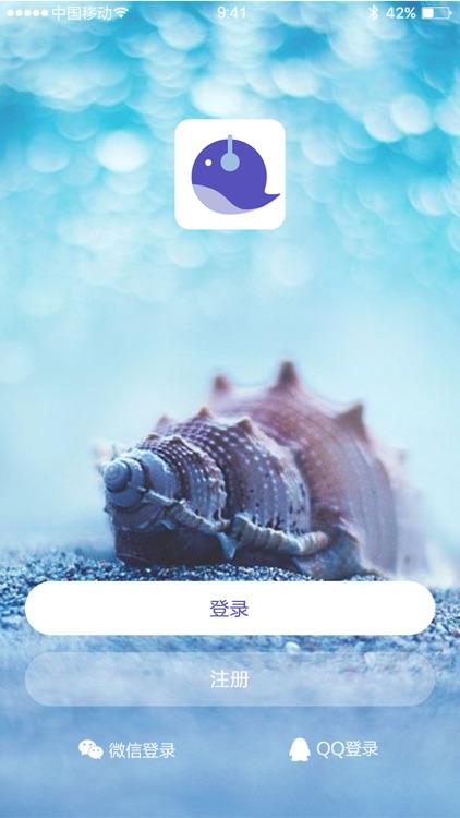 泡泡-社交聊天广播平台