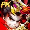 三国梦幻OL三国-二次元三国手游HD动作挂机游戏