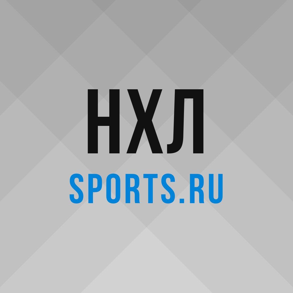 Хоккей Америки от Sports.ru