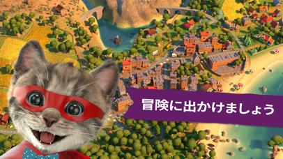 小さな子猫の冒険のおすすめ画像4