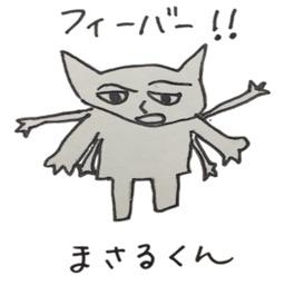 Masaru Meaage1
