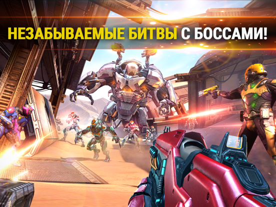 Игра SHADOWGUN LEGENDS