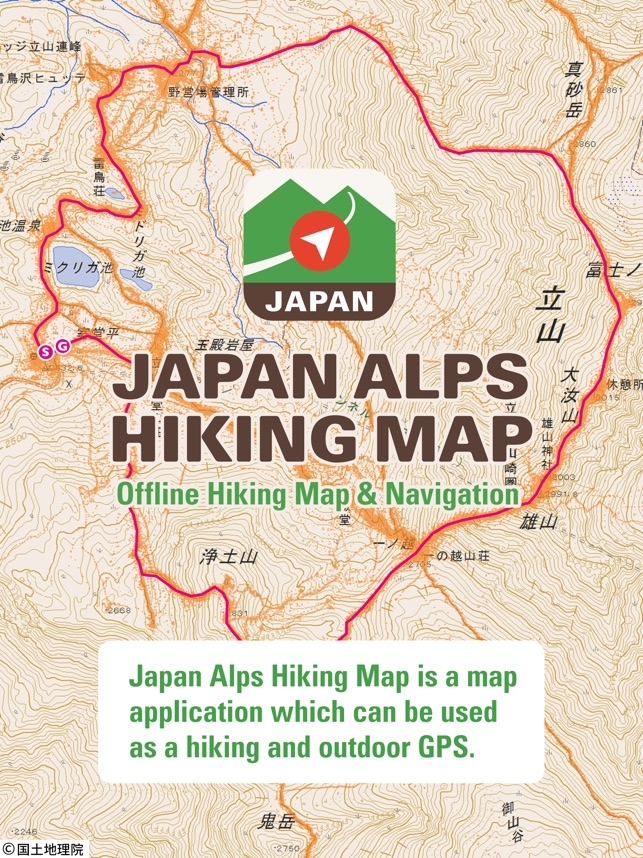 Japan Alps Hiking Map on the App Store