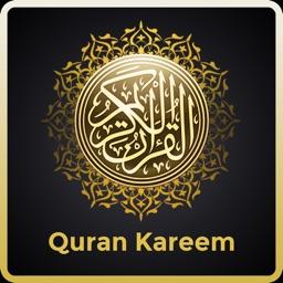 Quran Pak
