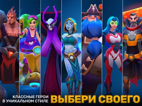 Планета героев Скриншоты9