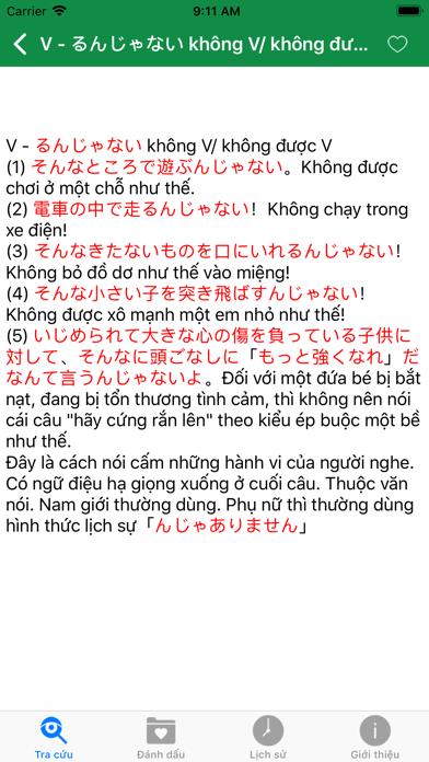 Sổ tay ngữ pháp tiếng nhật screenshot two