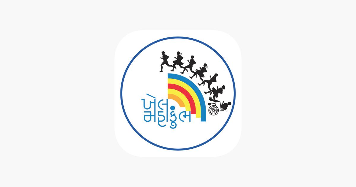 Khel mahakumbh 2018 prizes for games