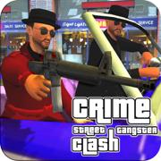 犯罪街头黑社会冲突3D