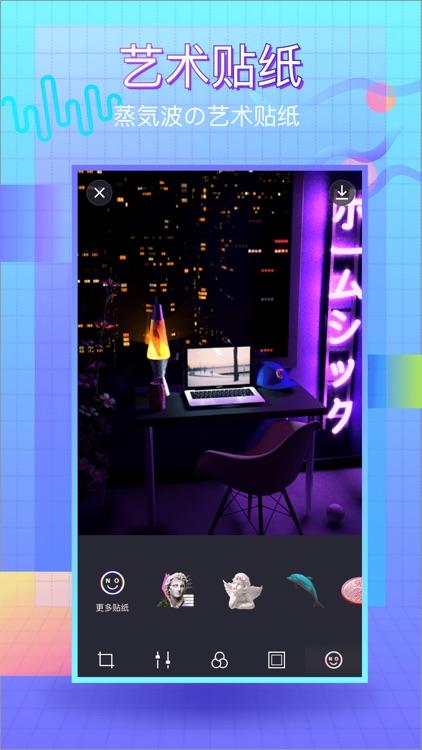 VaporCam-蒸汽波风格贴纸滤镜相机 screenshot-4