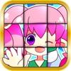回転パズル-たのしい知育アプリ【ファンくる】_ - iPhoneアプリ