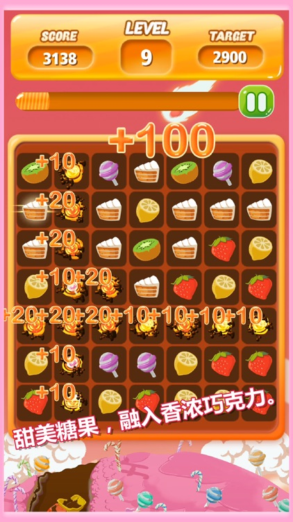 趣味糖果连线-开心糖果消消乐经典小游戏