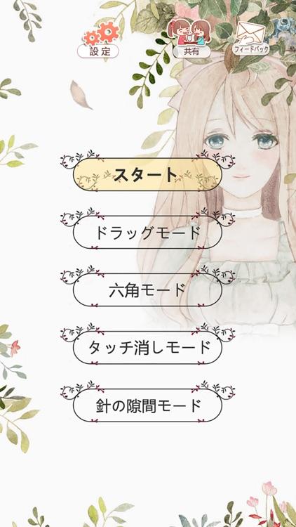 落書き加工 - みんなのお絵描き作成ゲーム screenshot-3