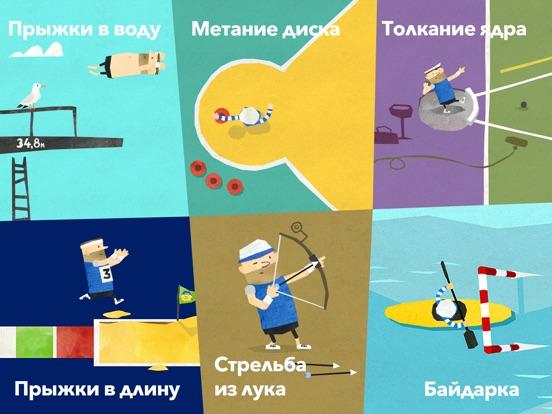 Игра Fiete Sports - Спортивные игры