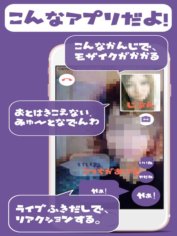 https://is5-ssl.mzstatic.com/image/thumb/Purple118/v4/62/ed/a0/62eda03d-b001-bc0d-d586-bd9c797b8e0f/pr_source.png/576x768bb.png