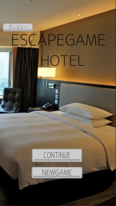 脱出ゲーム「ホテル」紹介画像5