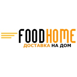 FoodHome | Ростов-на-Дону