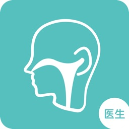 耳鼻喉科医生版