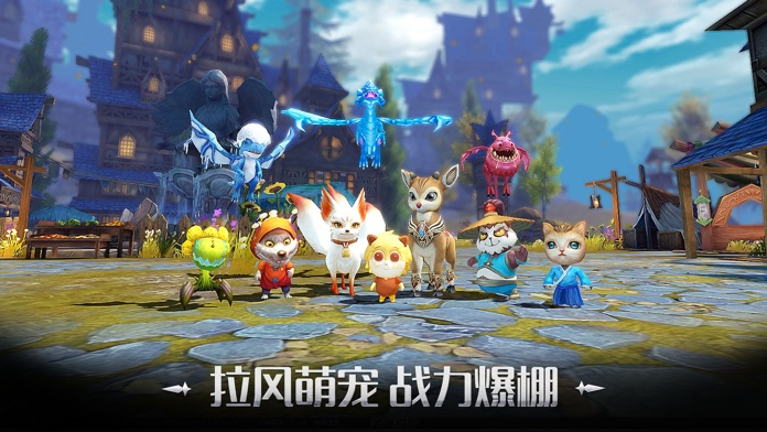 Taichi Panda 3: Dragon Hunter Screenshot