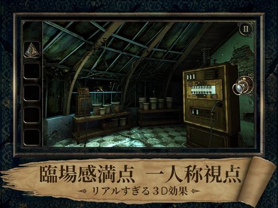 The Room Threeのおすすめ画像5