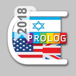 HEBREW Dictionary PRLOLOG 2018