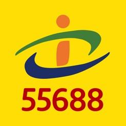 台灣大車隊 55688