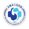 余姚人民医院-官方APP