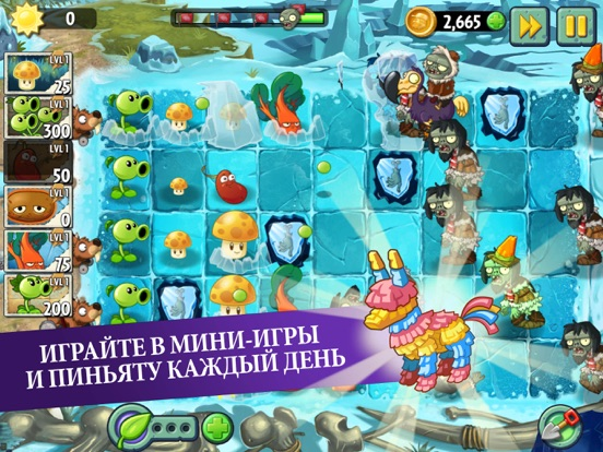 Plants vs. Zombies™ 2 для iPad