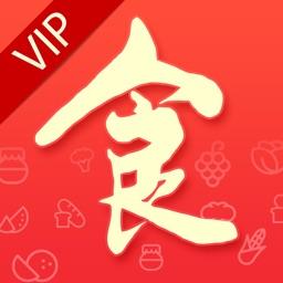美食杰-让吃饭变简单(VIP版)