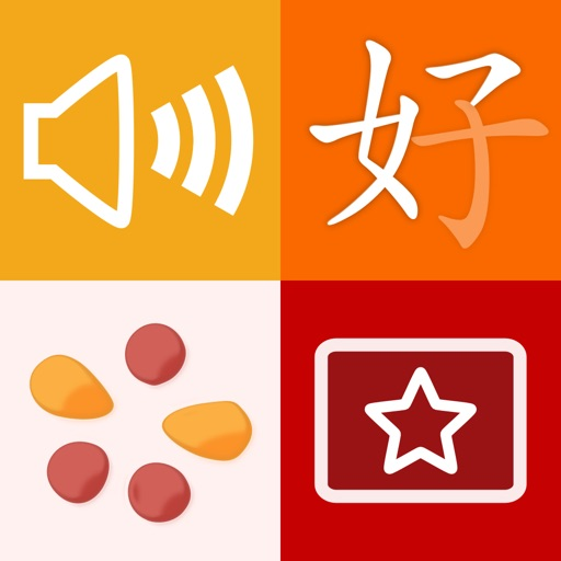 trainchinese: Dictionary & Flash cards