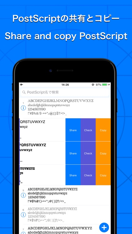 Fonts - For App Developers - screenshot-4